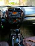 Toyota RAV4, 2003 год, 535 000 руб.