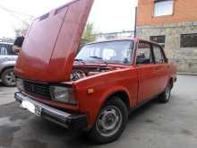 Челябинск 2105 1984