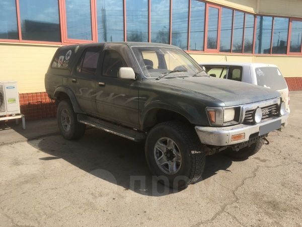 Toyota Hilux Surf, 1991 год, 299 000 руб.