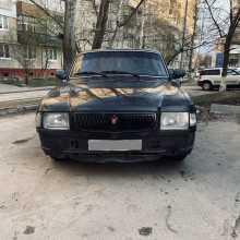 Нижний Новгород 3110 Волга 1999