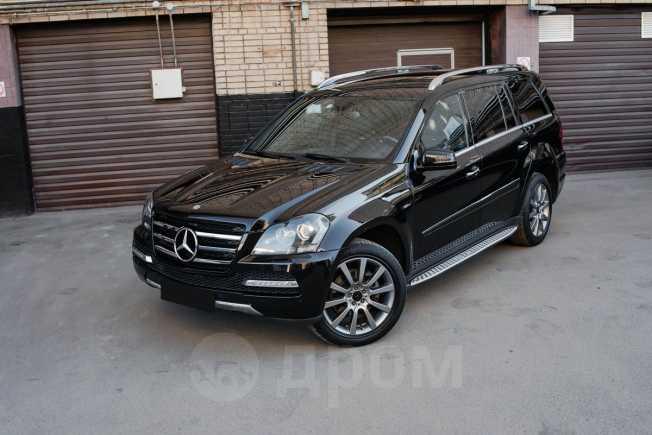 Mercedes-Benz GL-Class, 2012 год, 1 570 000 руб.