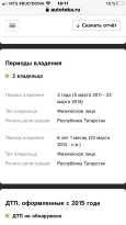 ЗАЗ Шанс, 2010 год, 163 000 руб.