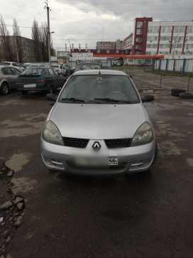 Курск Symbol 2008