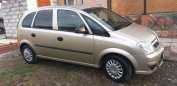 Opel Meriva, 2008 год, 270 000 руб.