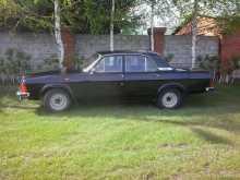Искитим 3102 Волга 1983
