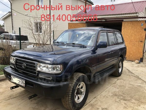 Toyota Land Cruiser, 1996 год, 410 000 руб.