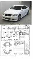 Toyota Crown, 2004 год, 260 000 руб.