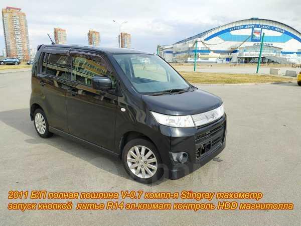 Suzuki Wagon R, 2011 год, 288 000 руб.