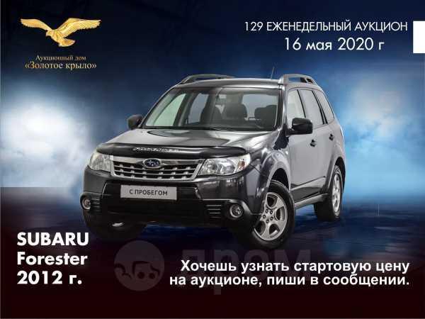 Subaru Forester, 2012 год, 759 000 руб.