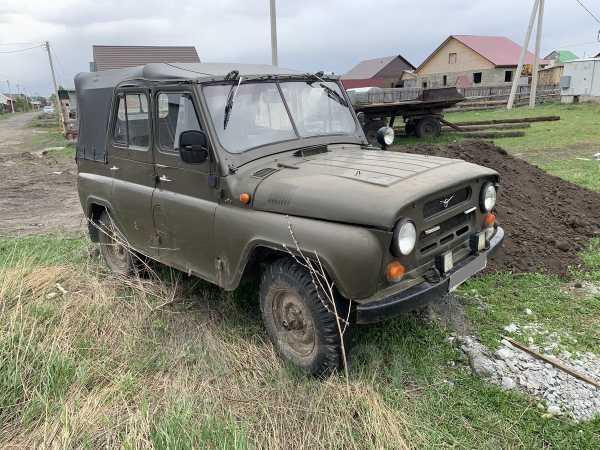 УАЗ 469, 1985 год, 110 000 руб.