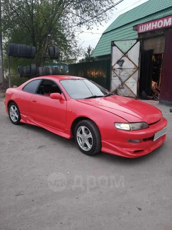 Toyota Curren, 1995 год, 190 000 руб.