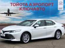Краснодар Camry 2020