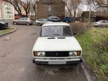Казань 2105 1996