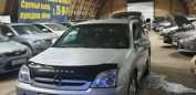 Opel Vectra, 2002 год, 145 000 руб.