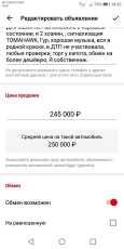 Лада Приора, 2012 год, 265 000 руб.