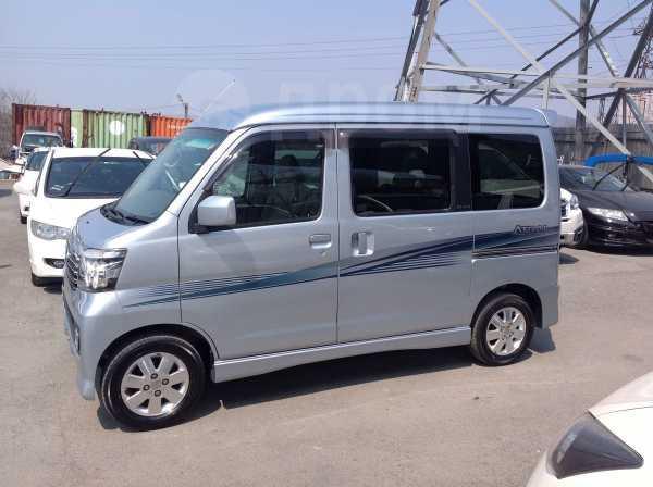 Daihatsu Atrai, 2014 год, 459 000 руб.
