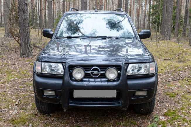 Opel Frontera, 2003 год, 360 000 руб.