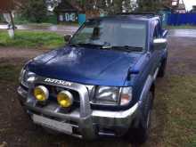 Иркутск Datsun 1997