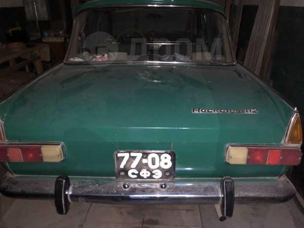Москвич 412, 1979 год, 35 000 руб.