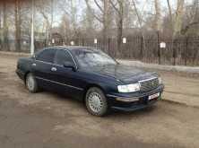 Йошкар-Ола Crown 1992