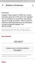 Toyota Aristo, 1997 год, 260 000 руб.
