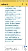 Лада 2110, 1997 год, 38 000 руб.
