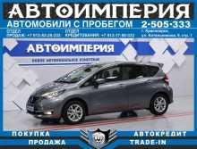 Красноярск Note 2017