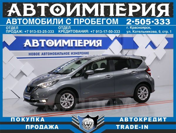 Nissan Note, 2017 год, 858 000 руб.