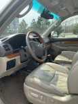 Lexus GX470, 2003 год, 1 250 000 руб.