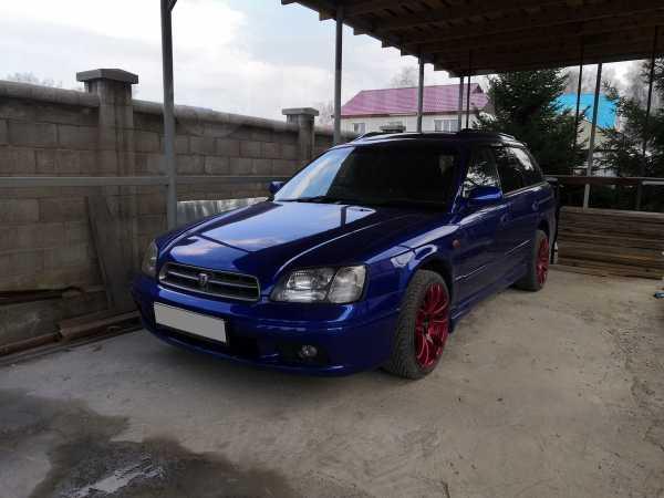Subaru Legacy, 2000 год, 235 000 руб.