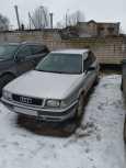 Audi 80, 1992 год, 70 000 руб.