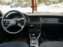 Смоленск Audi 80 1992