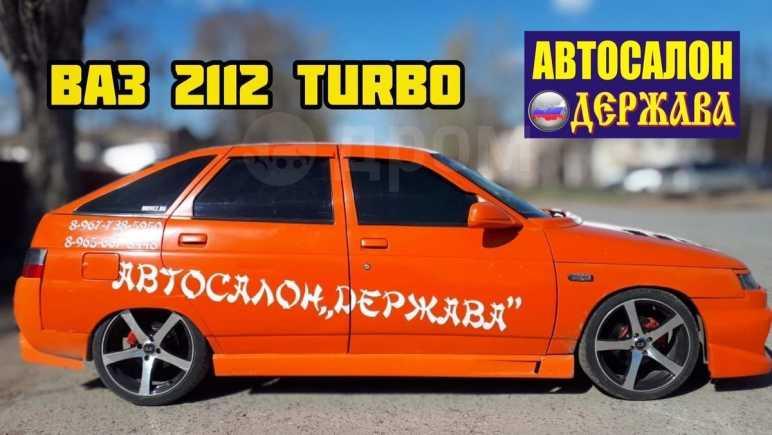 Лада 2112, 2002 год, 185 000 руб.