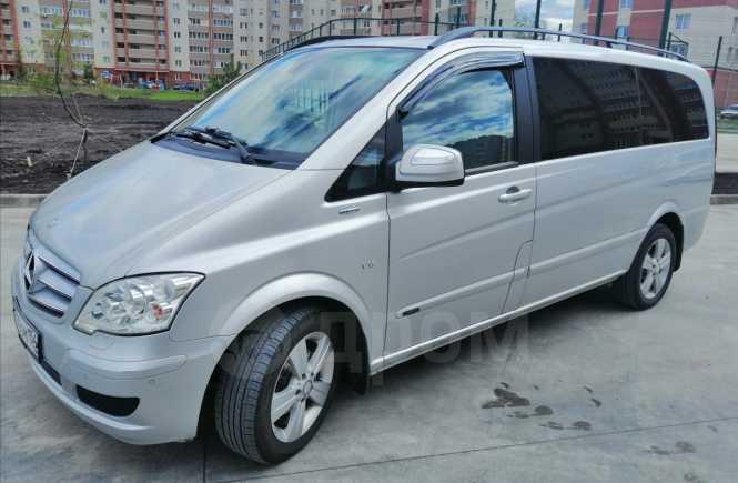 Mercedes-Benz Viano, 2011 год, 1 530 000 руб.