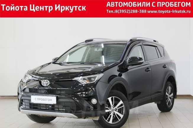 Toyota RAV4, 2017 год, 1 610 000 руб.