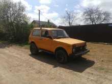 Симферополь 4x4 2121 Нива 1982