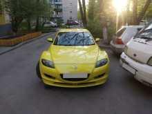 Ростов-на-Дону RX-8 2003