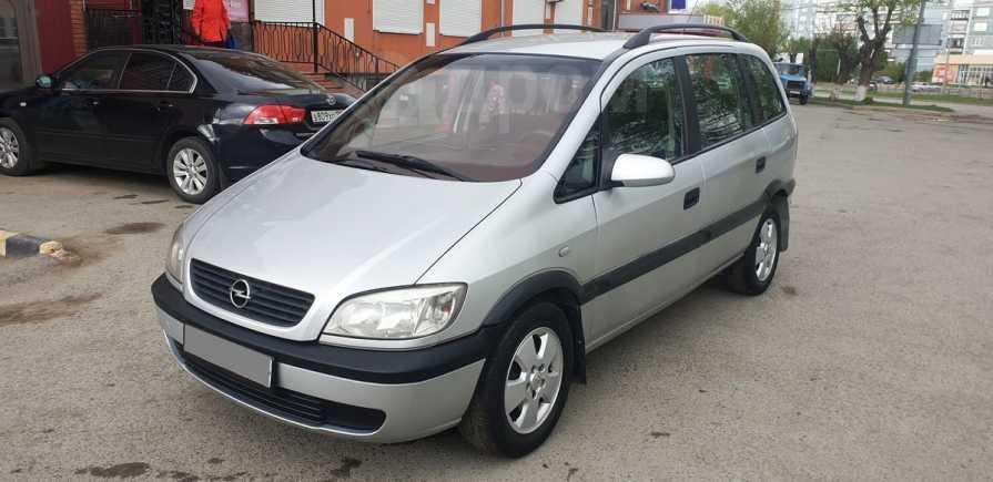 Opel Zafira, 2002 год, 250 000 руб.