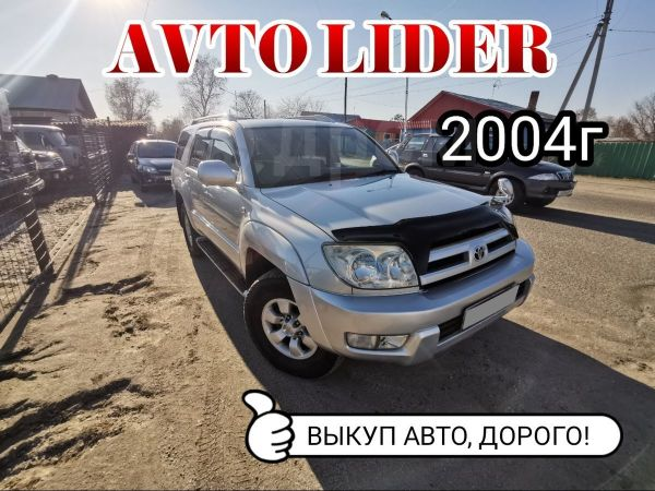 Toyota Hilux Surf, 2001 год, 499 999 руб.