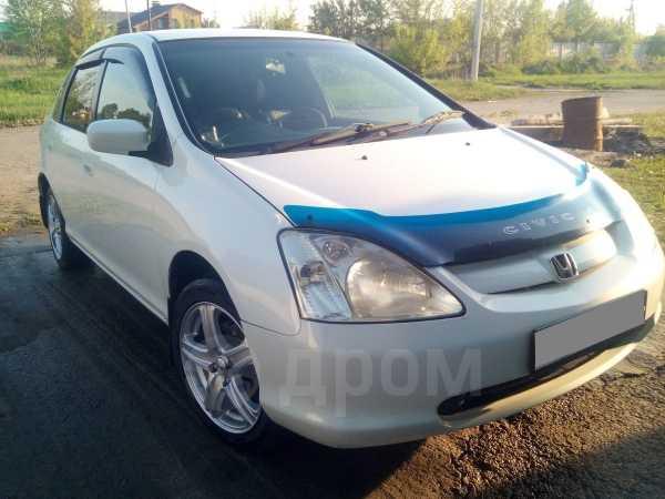 Honda Civic, 2001 год, 210 000 руб.