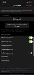 Лада Приора, 2013 год, 200 000 руб.