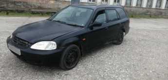 Пермь Partner 1997