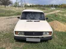Симферополь 2105 1989