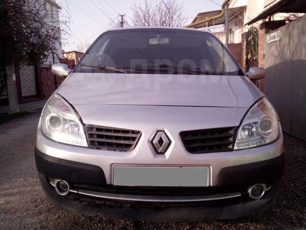 Renault Scenic, 2008 год, 255 000 руб.