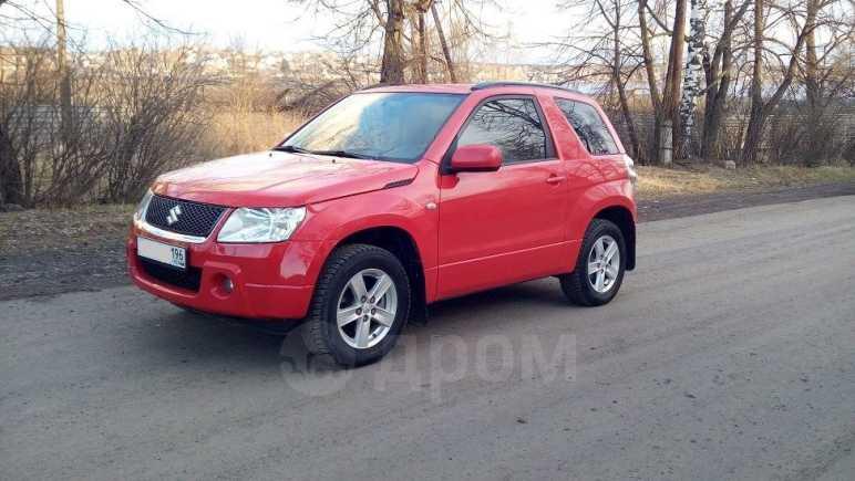Suzuki Grand Vitara, 2006 год, 369 000 руб.