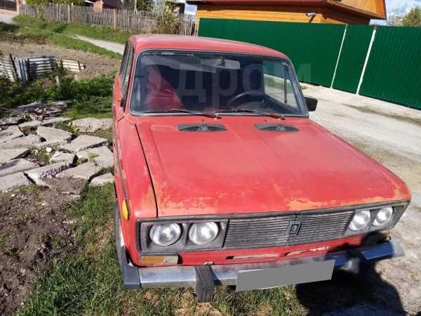 Лада 2106, 1995 год, 28 000 руб.