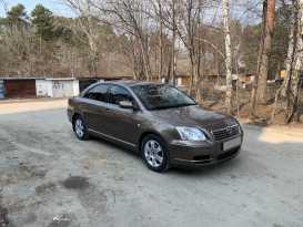 Кунгур Avensis 2006