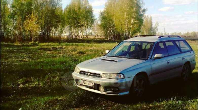 Subaru Legacy, 1997 год, 245 000 руб.