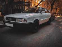 Москва 80 1988