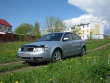Лукоянов A4 2004